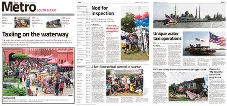 The Star Malaysia - Metro South & East – 12 September 2018