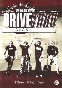 Drive Thru Japan (2003) {Poor Specimen/Steelehouse}