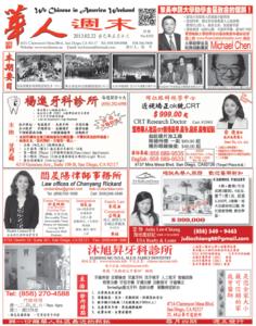 We Chinese in America Weekend - February 22, - 2013
