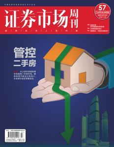 Capital Week 證券市場週刊 - 七月 23, 2021