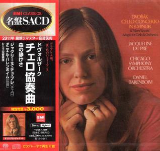 Jacqueline Du Pre, Chicago Symphony Orchestra - Dvorak: Cello Concerto & Silent Woods (1971) [Japan 2011] PS3 ISO+Hi-Res FLAC