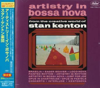 Stan Kenton - Artistry In Bossa Nova (1963) {2013 Japan Jazz & Bossa Nova Best & More Series CD03of8}
