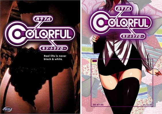 Colorful - Complete Series (1999)