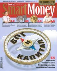 Журнал Smart Money Россия N29 2-8.10.2006 г. (PDF) (2 варианта)