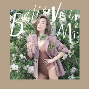 Sammi Cheng - Believe in Mi (2018)