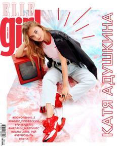 Elle Girl Russia - Октябрь 2019