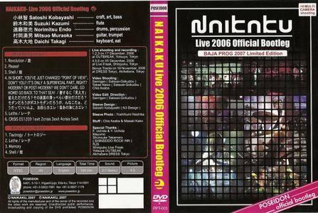 Naikaku - Live 2006 Official Bootlegt (2007)