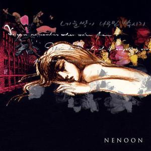 Nenoon - s/t (2004) {Beatball/Superstar}