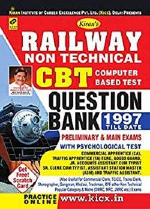 Railway Non Technical CBT Computer Based Test Questions Bank 1997 Till Date Preliminary Exam