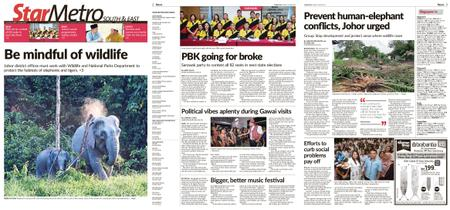 The Star Malaysia - Metro South & East – 14 June 2019