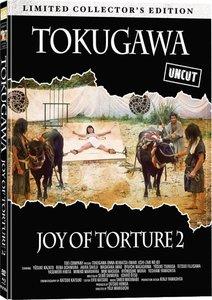 Shogun's Sadism / Joy of Torture 2 (1976)