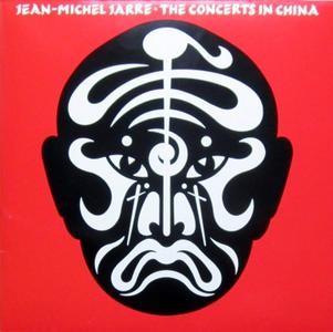 Jean-Michel Jarre - The Concerts In China (1982) [2LP, DSD128]