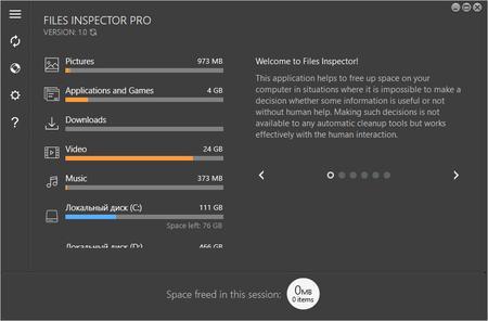Files Inspector Pro 1.12