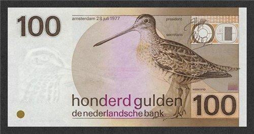 Банкноты всех стран мира! - Нидерланды
