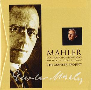 Michael Tilson Thomas, The San Francisco Symphony - The Mahler Project (2010) [Official Digital Download 24bit/96kHz]