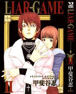 Liar Game Complete Collection (2005-2015)