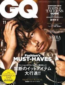 GQ Japan - November 2017