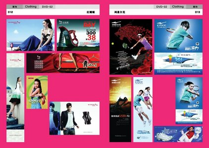Advertising Cretive Design DVD 02