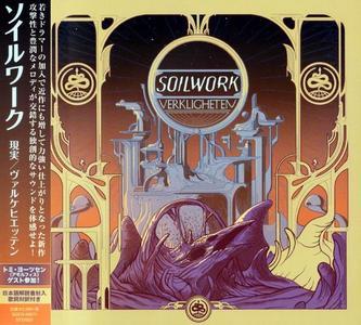 Soilwork - Verkligheten (2019) [Japanese Edition]