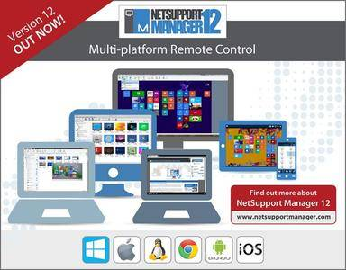 NetSupport Manager (Control Client) 12.10.0020