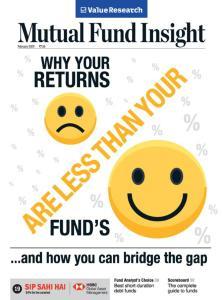 Mutual Fund Insight - February 2020