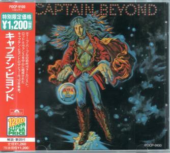 Captain Beyond - Captain Beyond (1972) {1997, Japanese Reissue}