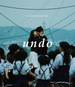 Undo (1994)