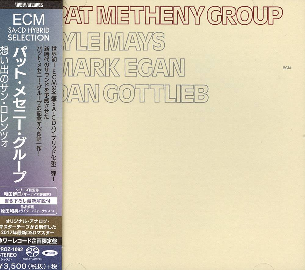 Pat Metheny Group - Pat Metheny Group (1978) [Japan 2017] PS3 ISO +