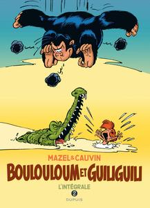 Boulouloum et Guiliguili - L'intégrale 2