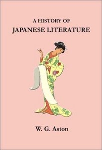 A History of Japanese Literature (repost)