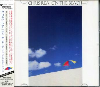 Chris Rea - On The Beach (1986) {2019, Deluxe Edition, Remastered, Japan}