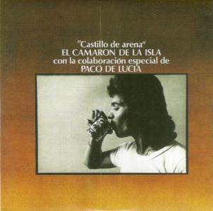 El Camaron de la Isla & Paco de Lucia - Castillo de Arena (1977) {2011 Nueva Integral Box Set CD 09of21}