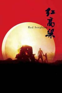 Red Sorghum (1987)