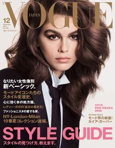Vogue Japan - 12月 2018