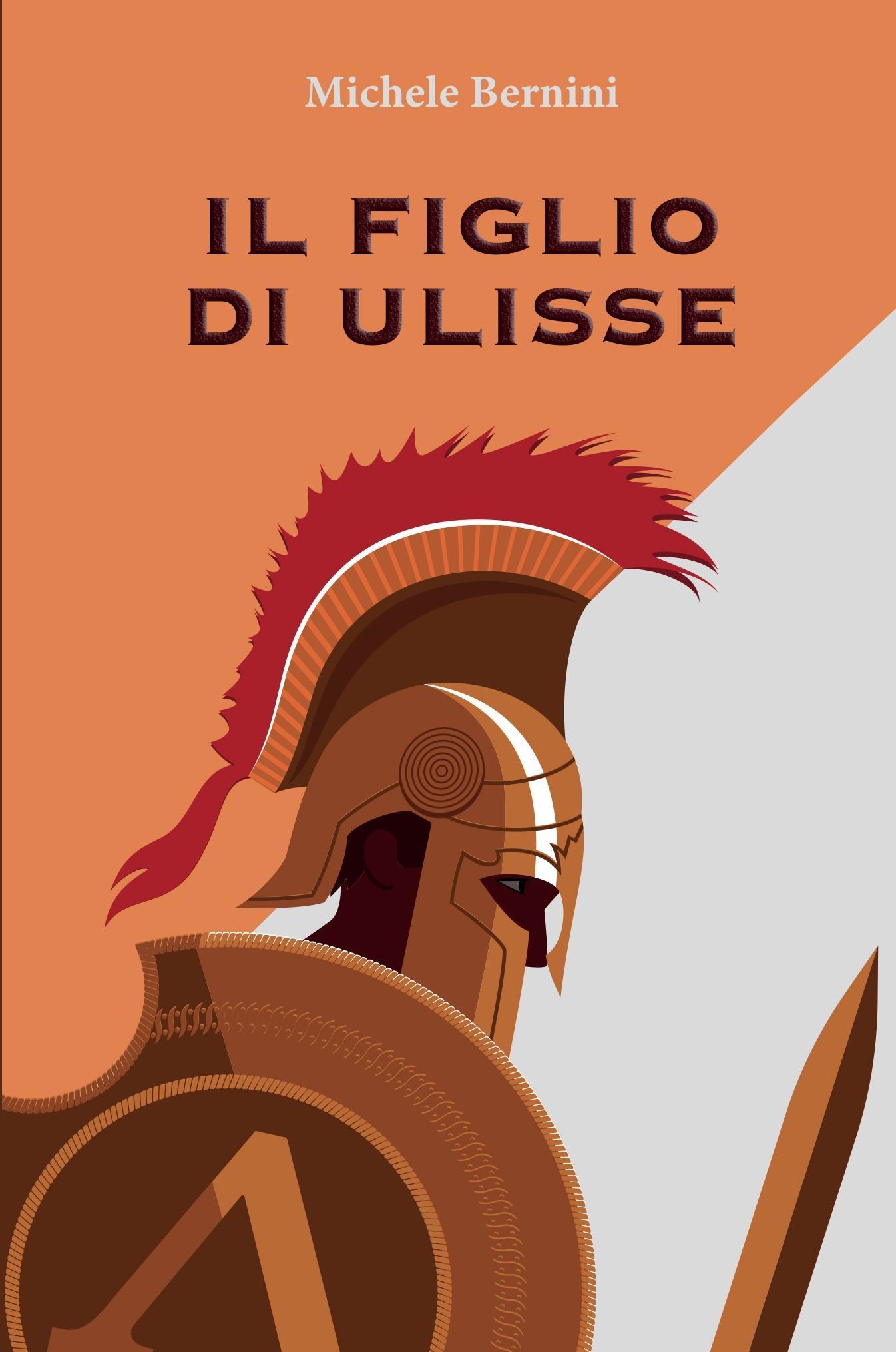 trojan sword and shield - 800×851