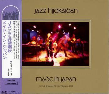Jazz Hijokaidan - Made In Japan: Live At Shinjuku Pit Inn, 9th April 2012 (2012) {Doubtmusic}