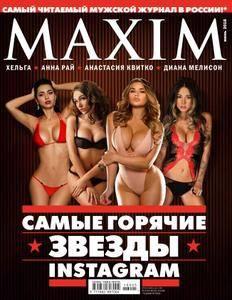 Maxim Russia - June 2016