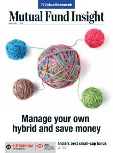 Mutual Fund Insight - January 2020