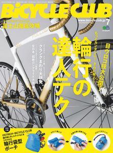 Bicycle Club バイシクルクラブ - 5月 2019