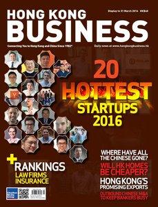 Hong Kong Business - February/March 2016