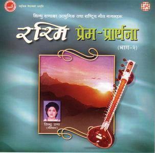 Sindhu Rana - Rashmi Prem Prarthana (Vol. 2) (2001) {Music Nepal} **[RE-UP]**