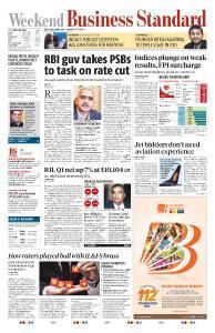 Business Standard - July 20, 2019