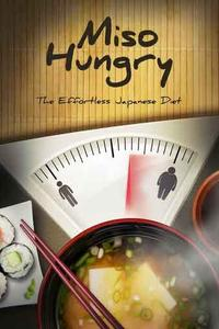 Miso Hungry (2015)