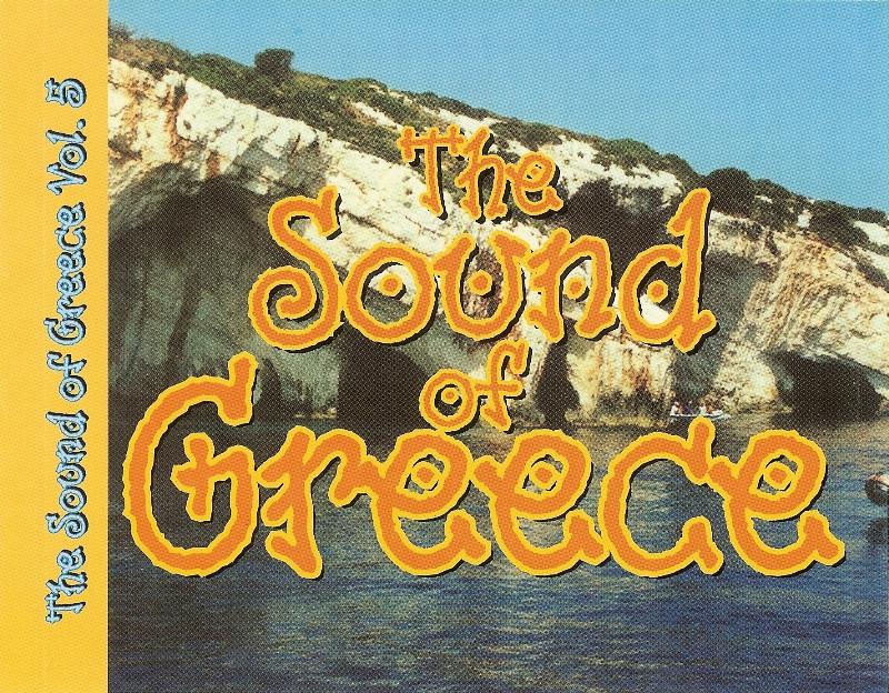 V.A. - The Sound of Greece - 96 Instrumentals (6 CD, 2000)