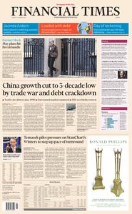 Financial Times Europe – 22 January 2019