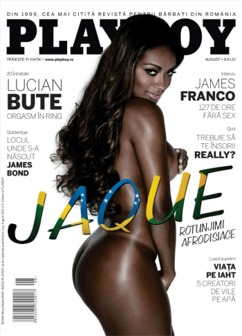 Playboy Romania - August 2011 - No watermark