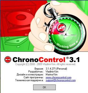 Chrono control & Child control