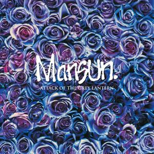 Mansun - Attack of the Grey Lantern (21st Anniversary Deluxe Edition) (3CD) (2018)