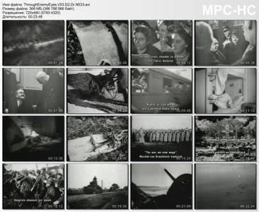 Through Enemy Eyes. Volume 3. Disk 2 (1939-1945)
