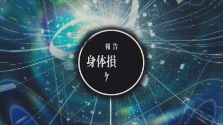 Tensei Shitara Slime Datta Ken (2018-2019)